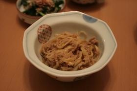 ツナと切干大根の炒め煮
