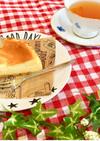 家族も絶賛!激うまベイクドチーズケーキ