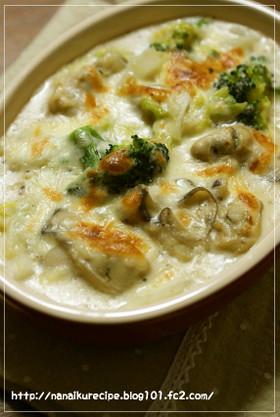牡蠣と白菜のクリーミーグラタン