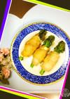 菜の花の肉巻き٩(๑❛ᴗ❛๑)۶