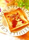 みたらしきな粉トースト