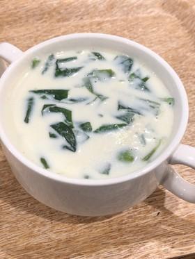 冬にぴったり☆ほうれん草のミルクスープ