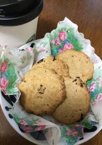甘いシリアル救済クッキー
