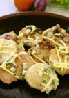 まぐろステーキ(健康食)