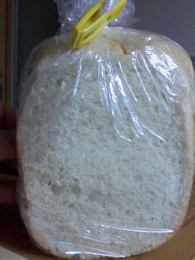 おちびな もっちり食パン