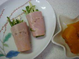残ったかぼちゃの煮つけで☆水菜とハム巻き