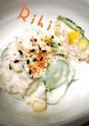 ツナコーンピリ辛サラダ