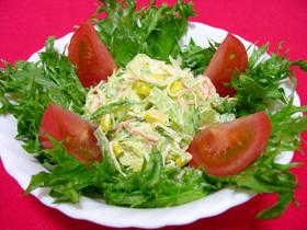 朝ごはん★野菜たっぷりサラダde元気★