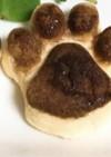 オオバコココアおから蒸しパンレシピ