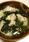 簡単冷凍あさりと乾燥わかめで作るお茶漬け