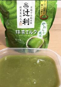 糖質オフわらび餅(抹茶パウダーで糖質0)