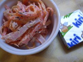 にんじんとハムのクリチサラダ