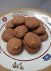 混ぜるだけ!マカダミアナッツクッキー