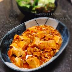 豚バラでもできた◎陳さんの麻婆豆腐