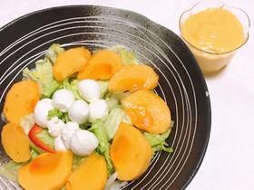 柿ドレッシングと柿サラダ