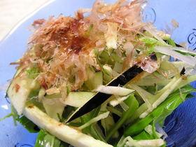 なすと水菜のサラダ