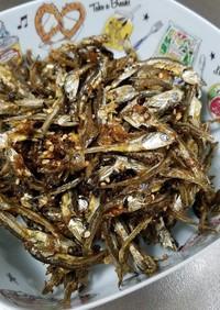 食べる小魚の佃煮(田作り)