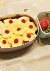子供のお弁当用☆パクパクオムライス