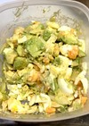 アボカドとたまごのサラダ