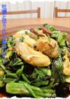 牡蠣とほうれん草のソテー