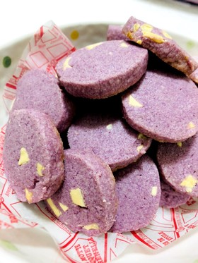 紫芋とホワイトチョコのクッキー