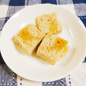 糖質制限!これぞ低カロリーおから蒸しパン