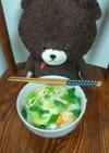 シャンタンラーメン(野菜入り)