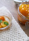 ポリ袋湯煎♥️金柑の甘露煮