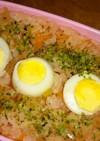 お弁当用ケチャップライス 時短&ゆで卵で