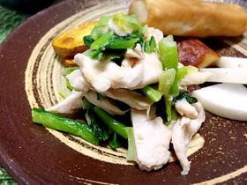 小松菜とレンチン蒸し鶏のおかずサラダ
