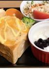 大豆粉シチュー&ホワイトソースグラタン