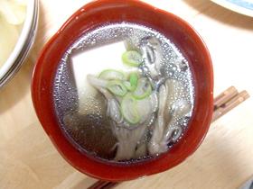 絶品!焼きマイタケと絹豆腐の味噌汁