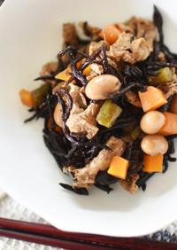 手軽で美味しい☆ひじきと野菜と大豆の煮物