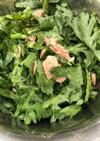 春菊の大量消費!ツナと春菊のサラダ
