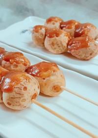 五平餅の味噌ダレで!レンチン里芋田楽