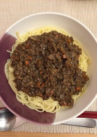 黒胡麻 担々麺 ⁑濃い味⁑