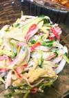 茹でキャベツとカニカマ(おかか)のサラダ