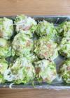 野菜の花シュウマイレシピ