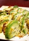 アボカドとミニホタテのマヨチーズ焼き