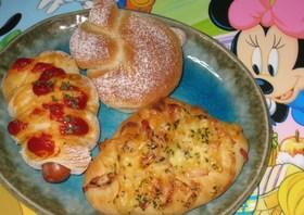 子供と作る★パン(ウインナー&べーマヨ)