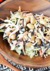 大豆とひじきのコールスローサラダ