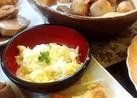 簡単 白菜のコールスロー風サラダ