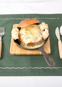 丸ごと完食。白い芋煮?!のパングラタン