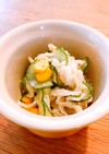 副菜&塩麹*きゅうりと切干大根の和物