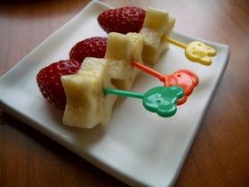 お弁当にも!子供が喜ぶ苺バナナスティック