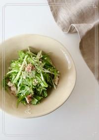 水菜と豆腐のうめ和風サラダ
