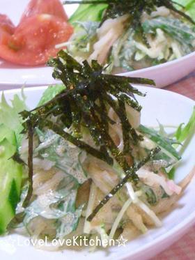 水菜とはるさめの明太サラダ♪