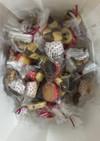 アイス市松クッキー(40〜45枚ぐらい)
