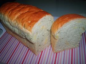 バジル&Wチーズミニ食パン☆