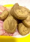 きな粉とココアのマーブルクッキー!